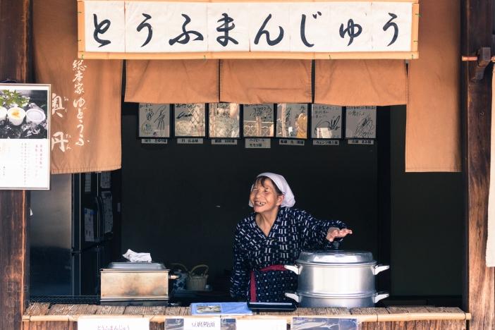 Japan_Kyoto-21